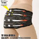 【送料無料】銅繊維ネオジウム ヘルスパワー銅・ネオバランサーバンド/L【05P03Dec16】 その1