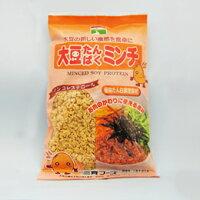 三育大豆たんぱくミンチ130g