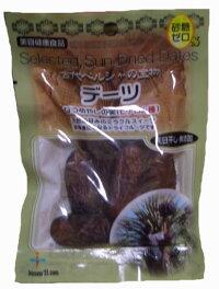 バイオシードデーツ50g【マクロビオティック食品】