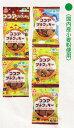 自然食品専門店くるみやで買える「ココアプチクッキー 9gx5連【サンコー】【05P03Dec16】」の画像です。価格は227円になります。