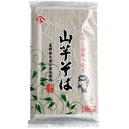 山芋そば 500g(自然薯そば)【株式会社自然芋そば】【05P03Dec16】