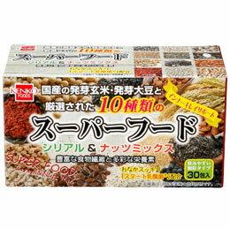 【健康フーズ】スーパーフード シリアル&ナッツミックス 60g(2g×30包)【05P03Dec16】