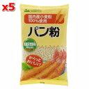 国内産小麦粉100% パン粉 150g×5個セット【創健社】【05P03Dec16】