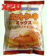 【桜井食品】 ホットケーキミックス・有糖 400g×20個セット【まとめ買い割引価格】【05P03Dec16】