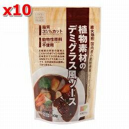 植物素材のデミグラス風ソース 120g×10個セット【創健社】【05P03Dec16】