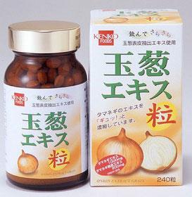 【送料無料】健康フーズ 玉葱エキス粒 240粒×5個買うと1個おまけ!!【05P03Dec16】