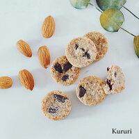 食物繊維たっぷりプロテイン低糖質糖質制限ダイエットココナッツグルテンフリー