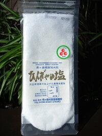 ひんぎゃの塩-120g