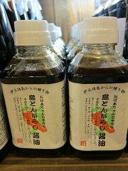 島とんがらし醤油(ペットボトルタイプ)