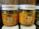 島とうニンニク味噌