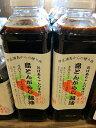 島とんがらし醤油(徳用 500ml)