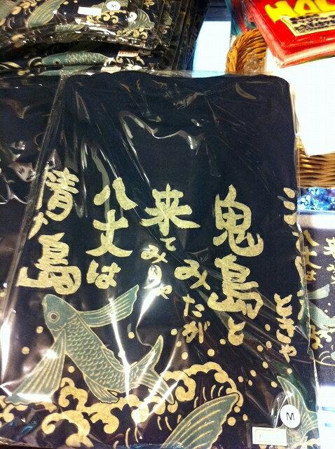 八丈島 飛魚Tシャツ