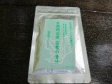 有機明日葉 若葉の青汁(小)