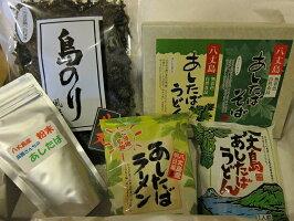 明日葉の香りギフト3000円送料無料!!