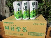 JA明日葉茶(缶)1ケース(30缶入)