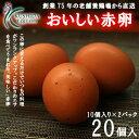 櫛田養鶏場の画像5