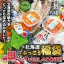 【送料込み】30000円福袋2021 当店の人気商品を店長がセレクト※中身のご指定はできません。 海 ...