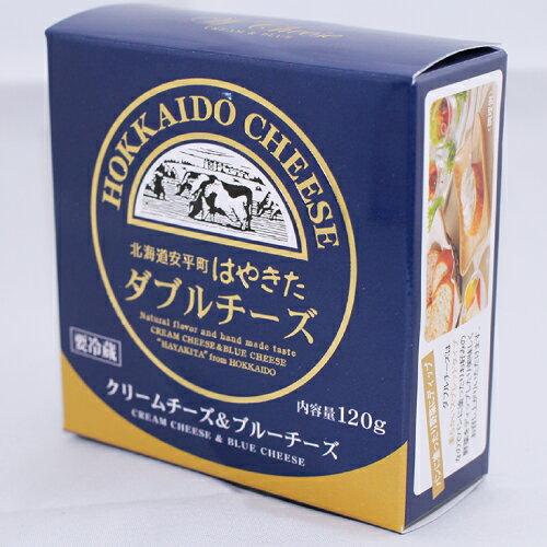 はやきた ダブルチーズ 120g 北海道 安平...の紹介画像3