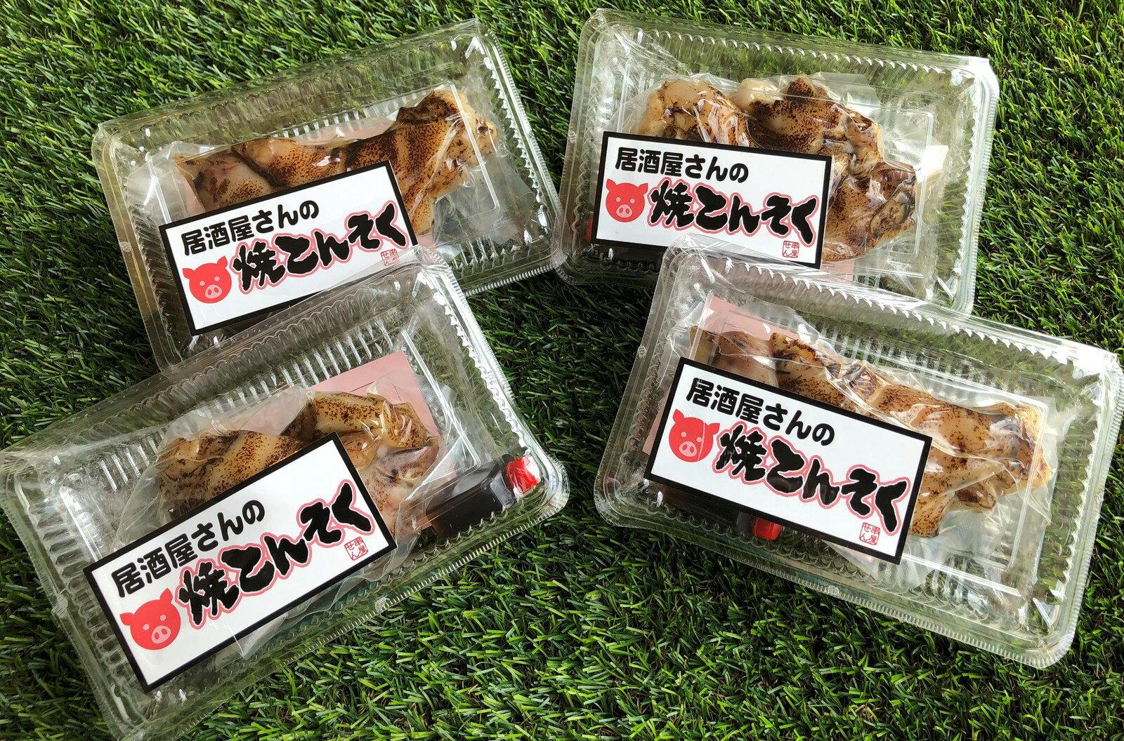 串屋せん 鹿児島産 焼とんそく 1本 4個セット