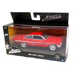 JADA TOYS ジャダトーイズ 1:32SCALE(全長約12CM) FAST AND FURIOUS8 ファストアンドフューリアス ワイルドスピード THE FATE OF THE FURIOUS DOM'S CHEVY IMPALA ミニカー