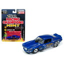 RC-28 1:64 RACING CHAMPIONS Le...
