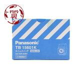 【楠本質店/元住吉】Panasonic パナソニック TB15601K タイムスイッチ 盤組込型