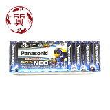 【楠本質店/元住吉】パナソニック/Panasonic エボルタネオ/EVOLTA NEO LR6NJ/20SW 乾電池 単3形 20本