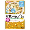 クスリのアオキ楽天市場店で買える「グーグーキッチン 鶏ごぼうの炊き込みごはん」の画像です。価格は100円になります。