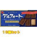 ブルボン アルフォート ミニチョコレート 12個×10個