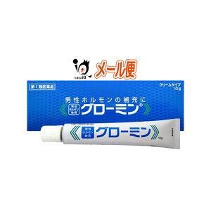 【第1類医薬品】グローミン 10g 男性ホルモン軟膏剤【大東製薬】