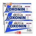 【第1類医薬品】【あす楽対応】ロキソニンS 12錠 × 3個...
