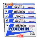 【第1類医薬品】【ネコポス】ロキソニンS 12錠 × 5個セ...