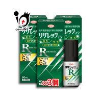 【第1類医薬品】リザレックコーワ60ml×3個セット【Kowa興和】