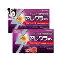 【第2類医薬品】【あす楽対応】アレグラFX 28錠 14日分...