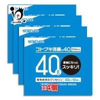 【第2類医薬品】コトブキ浣腸4040gx10個入x4箱セット【ムネ製薬】
