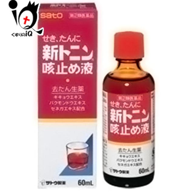 風邪, 指定第二類医薬品 2 60ml