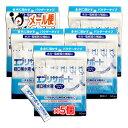 エブリサポート経口補水液 パウダータイプ 粉末 6g×10包入×5個セット 熱中症対策 【日本薬剤】
