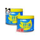 肝油ビタミンドロップ 120粒 × 2個セット 【大木製薬】 1