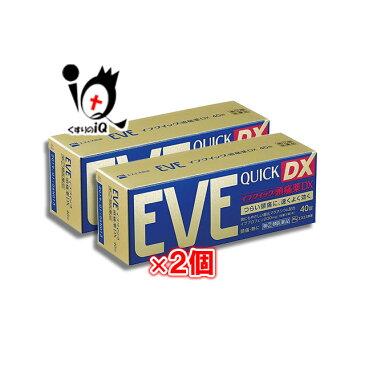 【指定第2類医薬品】イブクイック頭痛薬DX 40錠 × 2個セット【エスエス製薬】