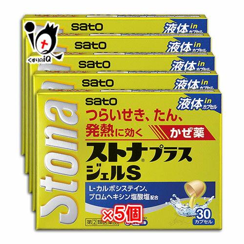 風邪, 指定第二類医薬品 2S 30 5