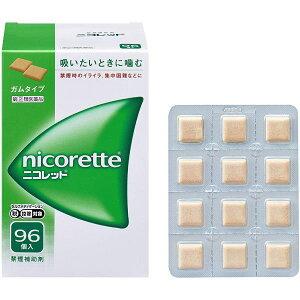 【第(2)類医薬品】ニコレット96個(セルフメディケーション税制対象)【コンビニ受取対応商品】