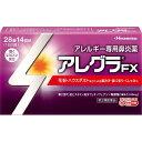【第2類医薬品】久光製薬 アレグラFX 28錠(セルフメディ...