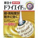 【第3類医薬品】ロート製薬 新ロート ドライエイドEX 10ml