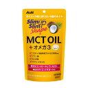 スリムアップスリムシェイプ MCT OIL+オメガ3 180粒
