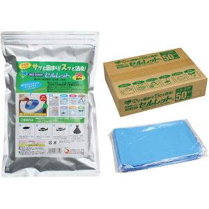 非常用簡易トイレセルレット50回分&処理袋付き/凝固脱臭剤/処理袋