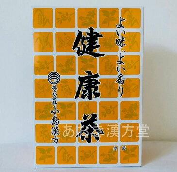 健康茶 18袋 1袋あたり20g 小島漢方 360g
