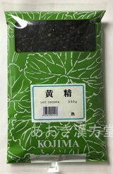 熟黄精刻500g小島漢方じゅくおうせいジュクオウセイ