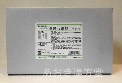 【第2類医薬品】ウチダ当帰芍薬散100g×5(500g)とうきしゃくやくさんウチダ和漢薬