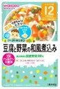 和光堂ベビーフード グーグーキッチン 豆腐と野菜の和風煮込み (80g) 12ヶ月頃から 歯ぐきで噛める固さ くすりの福太郎 ※軽減税率対象商品