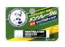 ロート製薬 メンソレータム 薬用リップスティック 【くちびるの荒れ・乾燥に】(4.5g) くすりの福太郎